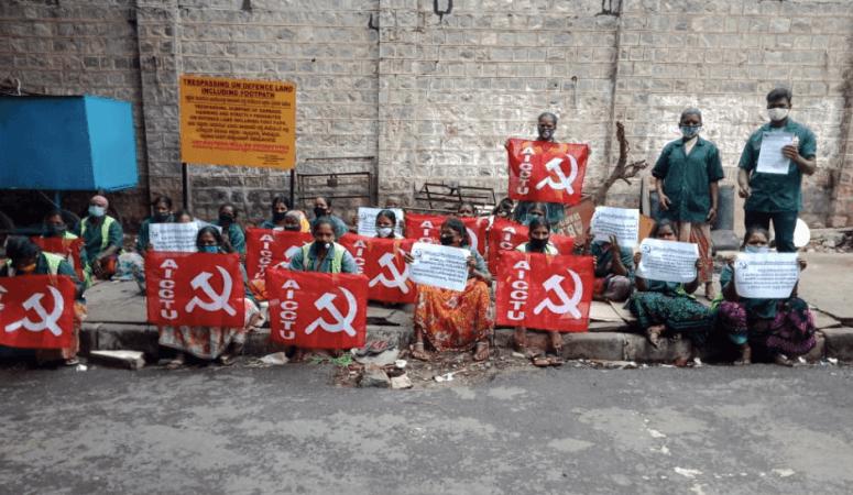 Pourakarmika protest