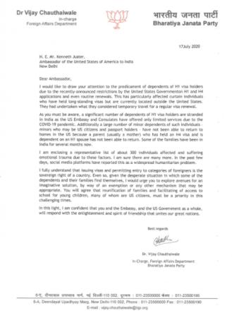 Brief van Dr. Vijay Chauthaiwale aan de Amerikaanse ambassadeur