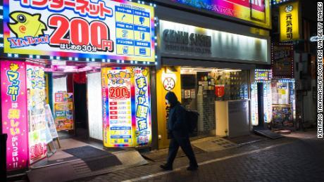 Als je huis een Japans internetcafé is, maar de pandemie van het coronavirus je dwingt om eruit te komen
