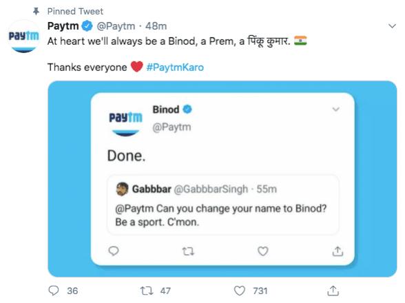 Paytm neemt afscheid van Binod