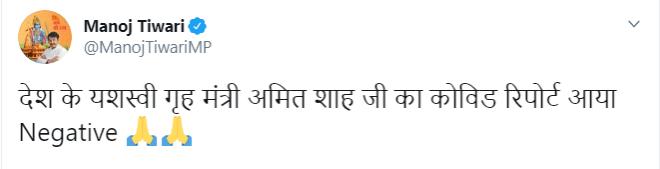 De tweet van Manoj Tiwari