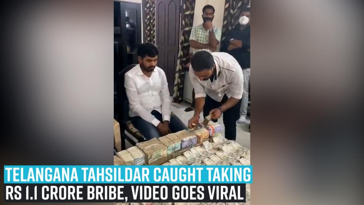 Telangana bribery case: Tahsildar caught red-handed while accepting Rs 1.1 crore bribe