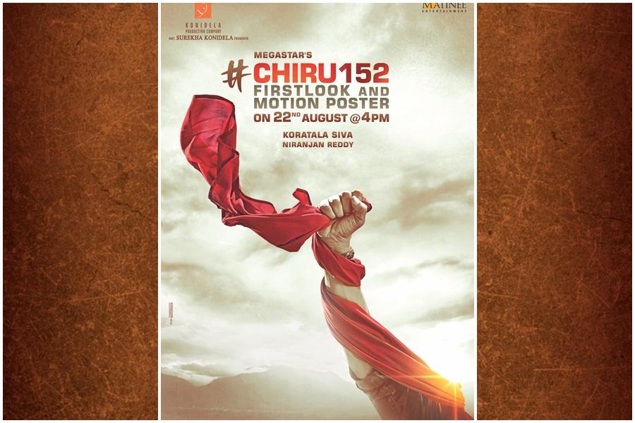 Ram Charan releases pre-look poster of Chiru 152 and announces Acharya first look launch date