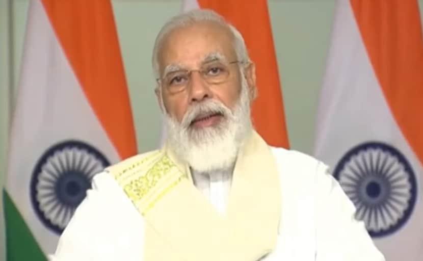 Anonieme beoordeling, het belastingbetalershandvest van vandaag, zegt PM Modi, PM Narendra Modi zegt dat het de eerlijke belastingbetaler ten goede zal komen