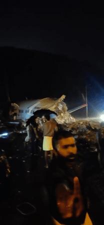Vliegtuigongeluk met Air India